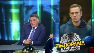 6 февраля 2021 года.6 февраля 2021 года.НТВ.Ru: новости, видео, программы телеканала НТВ