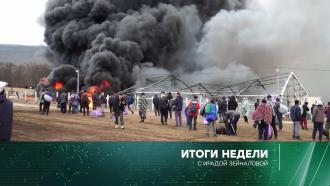 7февраля 2021года.7февраля 2021года.НТВ.Ru: новости, видео, программы телеканала НТВ