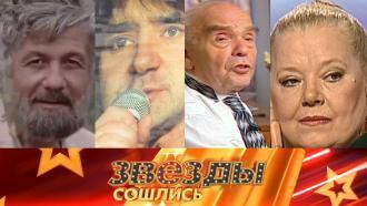 Выпуск от 7 февраля 2021 года.Предали память?НТВ.Ru: новости, видео, программы телеканала НТВ