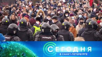 9 февраля 2021 года. 16:15.9 февраля 2021 года. 16:15.НТВ.Ru: новости, видео, программы телеканала НТВ