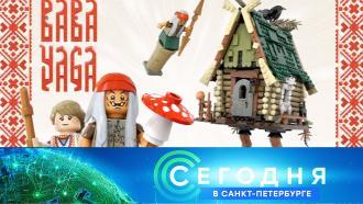 9 февраля 2021 года. 19:20.9 февраля 2021 года. 19:20.НТВ.Ru: новости, видео, программы телеканала НТВ