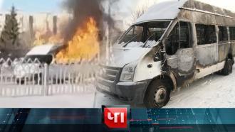 10 февраля 2021 года.10 февраля 2021 года.НТВ.Ru: новости, видео, программы телеканала НТВ