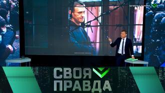 Выпуск от 12 февраля 2021 года.Зачистка памяти.НТВ.Ru: новости, видео, программы телеканала НТВ