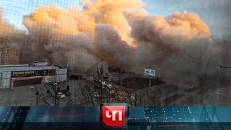 12 февраля 2021 года.12 февраля 2021 года.НТВ.Ru: новости, видео, программы телеканала НТВ