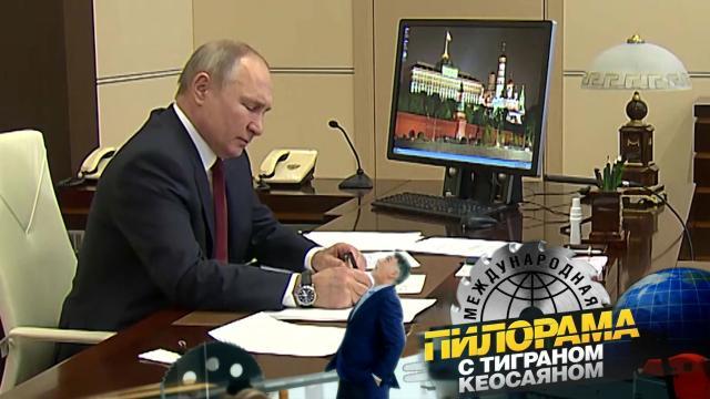 Как президент раздавал поздравления ученым, пистоны правительству иновые задачи судьям.НТВ.Ru: новости, видео, программы телеканала НТВ