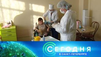 15 февраля 2021 года. 16:15.15 февраля 2021 года. 16:15.НТВ.Ru: новости, видео, программы телеканала НТВ