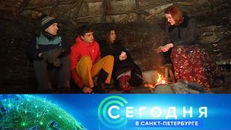 15 февраля 2021 года. 19:20.15 февраля 2021 года. 19:20.НТВ.Ru: новости, видео, программы телеканала НТВ