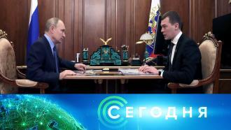 16 февраля 2021 года. 19:00.16 февраля 2021 года. 19:00.НТВ.Ru: новости, видео, программы телеканала НТВ
