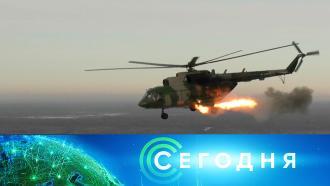16 февраля 2021 года. 23:30.16 февраля 2021 года. 23:30.НТВ.Ru: новости, видео, программы телеканала НТВ