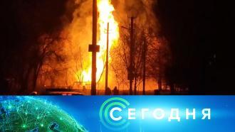 16 февраля 2021 года. 08:00.16 февраля 2021 года. 08:00.НТВ.Ru: новости, видео, программы телеканала НТВ