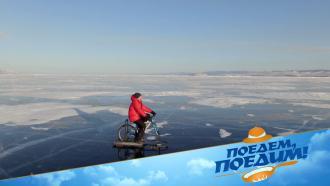Байкальское путешествие Федерико Арнальди— всубботу впрограмме «Поедем, поедим!»