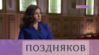 Оксана Драпкина.Оксана Драпкина.НТВ.Ru: новости, видео, программы телеканала НТВ