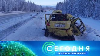 16 февраля 2021 года. 16:15.16 февраля 2021 года. 16:15.НТВ.Ru: новости, видео, программы телеканала НТВ