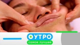16 февраля 2021 года.16 февраля 2021 года.НТВ.Ru: новости, видео, программы телеканала НТВ