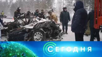 17 февраля 2021 года. 13:00.17 февраля 2021 года. 13:00.НТВ.Ru: новости, видео, программы телеканала НТВ