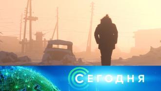 17февраля 2021года. 19:00.17февраля 2021года. 19:00.НТВ.Ru: новости, видео, программы телеканала НТВ