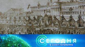 17 февраля 2021 года. 19:20.17 февраля 2021 года. 19:20.НТВ.Ru: новости, видео, программы телеканала НТВ