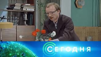 18 февраля 2021 года. 13:00.18 февраля 2021 года. 13:00.НТВ.Ru: новости, видео, программы телеканала НТВ