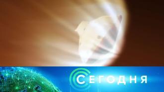 18февраля 2021года. 19:00.18февраля 2021года. 19:00.НТВ.Ru: новости, видео, программы телеканала НТВ