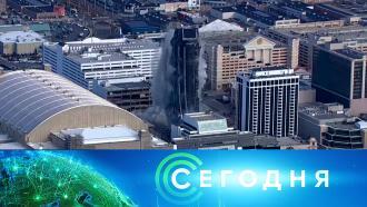 17 февраля 2021 года. 23:30.17 февраля 2021 года. 23:30.НТВ.Ru: новости, видео, программы телеканала НТВ