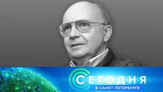 18 февраля 2021 года. 16:15.18 февраля 2021 года. 16:15.НТВ.Ru: новости, видео, программы телеканала НТВ