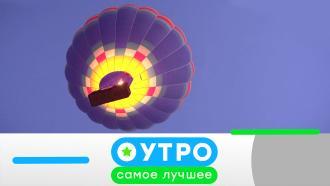 18февраля 2021года.18февраля 2021года.НТВ.Ru: новости, видео, программы телеканала НТВ