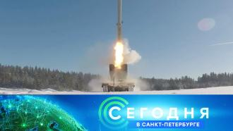 19 февраля 2021 года. 16:15.19 февраля 2021 года. 16:15.НТВ.Ru: новости, видео, программы телеканала НТВ