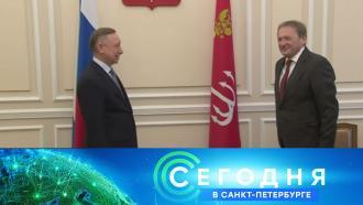 19 февраля 2021 года. 19:20.19 февраля 2021 года. 19:20.НТВ.Ru: новости, видео, программы телеканала НТВ