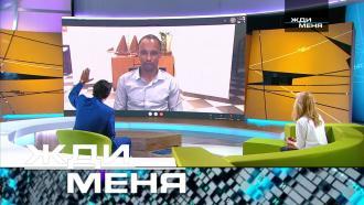 Выпуск от 20февраля 2021года.Выпуск от 20февраля 2021года.НТВ.Ru: новости, видео, программы телеканала НТВ