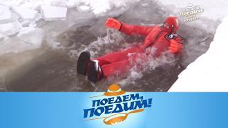 Выпуск от 22 февраля 2021 года.Кузбасс: ледовые купания, обед из угля, суп из пива ипещера снежного человека.НТВ.Ru: новости, видео, программы телеканала НТВ
