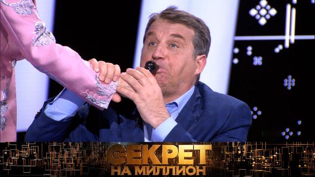 Скандальный журналист Отар Кушанашвили иего «Секрет на миллион»— всубботу на НТВ.НТВ.Ru: новости, видео, программы телеканала НТВ
