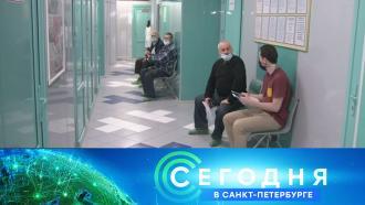 20 февраля 2021 года. 19:20.20 февраля 2021 года. 19:20.НТВ.Ru: новости, видео, программы телеканала НТВ
