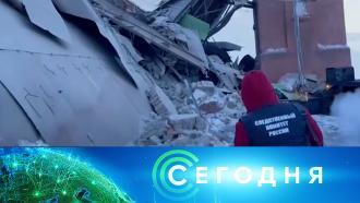 20 февраля 2021 года. 08:00.20 февраля 2021 года. 08:00.НТВ.Ru: новости, видео, программы телеканала НТВ