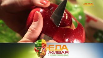 Выпуск от 21 февраля 2021 года.Опасность воскового налета на яблоках, польза апельсинового сока ипхали из свеклы.НТВ.Ru: новости, видео, программы телеканала НТВ