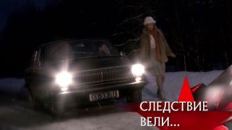 Выпуск от 21 февраля 2021года.«Гоголь и мертвецы».НТВ.Ru: новости, видео, программы телеканала НТВ