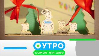 20 февраля 2021 года.20 февраля 2021 года.НТВ.Ru: новости, видео, программы телеканала НТВ