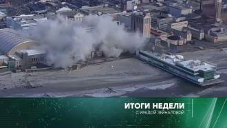 21 февраля 2021 года.21 февраля 2021 года.НТВ.Ru: новости, видео, программы телеканала НТВ