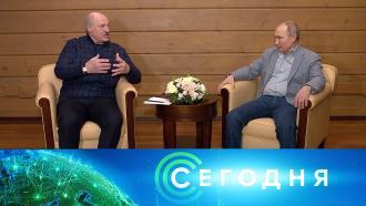 22февраля 2021года. 16:00.22февраля 2021года. 16:00.НТВ.Ru: новости, видео, программы телеканала НТВ