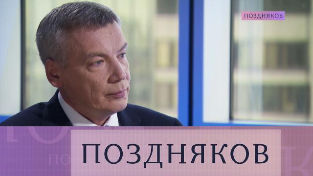 Алексей Волков.Алексей Волков.НТВ.Ru: новости, видео, программы телеканала НТВ