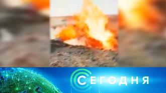 23февраля 2021года. 16:00.23февраля 2021года. 16:00.НТВ.Ru: новости, видео, программы телеканала НТВ
