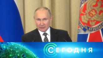 24 февраля 2021 года. 16:00.24 февраля 2021 года. 16:00.НТВ.Ru: новости, видео, программы телеканала НТВ