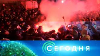 24 февраля 2021года. 08:00.24 февраля 2021года. 08:00.НТВ.Ru: новости, видео, программы телеканала НТВ