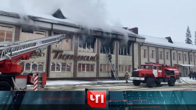24 февраля 2021 года.24 февраля 2021 года.НТВ.Ru: новости, видео, программы телеканала НТВ
