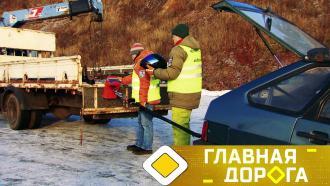 Прочность удлинителей ремней безопасности ипутешествие по ледовым зимникам на Ямал— всубботу в«Главной дороге»