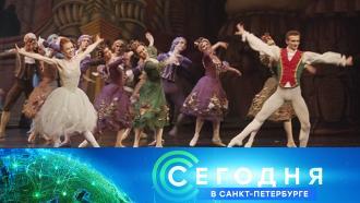 24 февраля 2021 года. 16:15.24 февраля 2021 года. 16:15.НТВ.Ru: новости, видео, программы телеканала НТВ