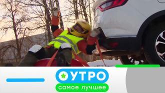 24февраля 2021 года.24февраля 2021 года.НТВ.Ru: новости, видео, программы телеканала НТВ