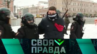 Защита Рунета, штрафы исроки за неподчинение полиции, седьмая годовщина Майдана— впятницу в<nobr>ток-шоу</nobr> «Своя правда» сРоманом Бабаяном