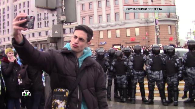 «Соучастники протеста».«Соучастники протеста».НТВ.Ru: новости, видео, программы телеканала НТВ