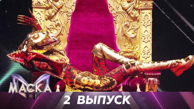 Маска.НТВ.Ru: новости, видео, программы телеканала НТВ