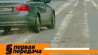 Как найти опытного автоюриста игде возместят ущерб, причиненный <nobr>водителем-иностранцем</nobr>? «Первая передача»— ввоскресенье на НТВ